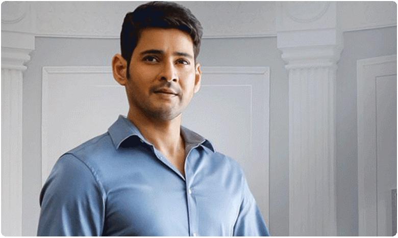 Mahesh Babu look leaked, 'ఆర్మీ ఆఫీసర్'గా మహేష్.. కేక పుట్టిస్తోన్న లీక్డ్ లుక్