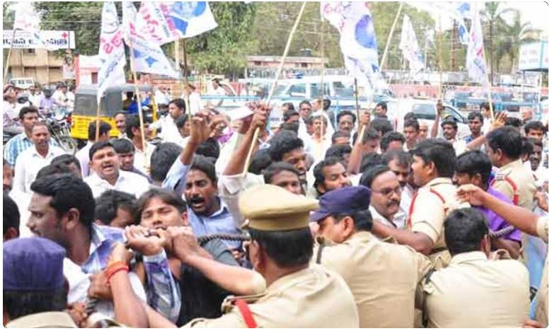 Police arrests MRPS activists over violations at AP Assemblyy, ఉద్రిక్తంగా మారిన ఏపీ అసెంబ్లీ..!