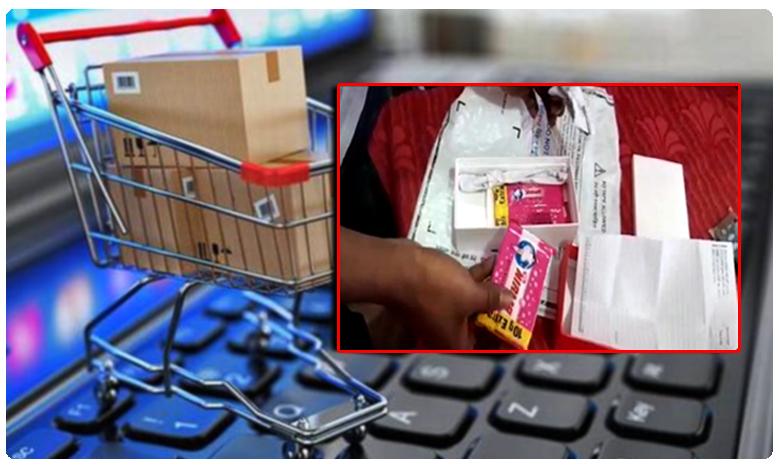 Customer Receives two detergent soaps instead of mobile in amazon online order, మొబైల్ కోసం ఆర్డరిస్తే..నిర్మా సబ్బులొచ్చాయ్