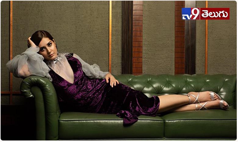 Raashi Khanna New, 'రాశి ఖన్నా' కొత్త అందం
