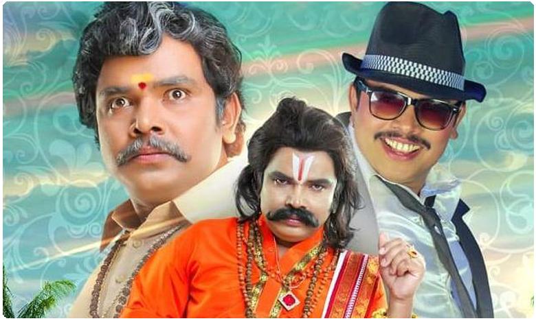 "Kobbari Matta Movie Traile Longest Single Shot Dialogue, సంపూ ""కొబ్బరిమట్ట"" ట్రైలర్ వచ్చేసిందిగా.."