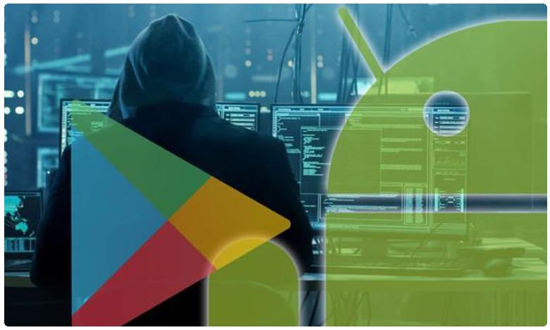 Google play store spying apps, ఈ యాప్స్ మీ మొబైల్లో ఉన్నాయా.. అయితే రిస్కే