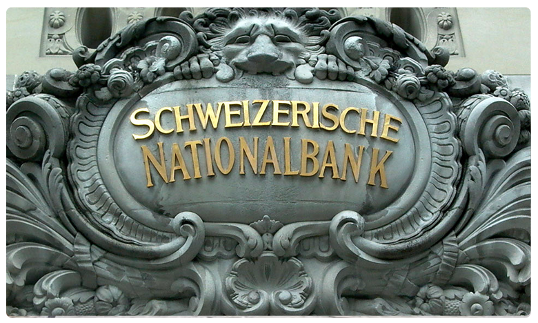India to get Swiss bank details of all Indians, త్వరలో భయటపడనున్న భారతీయుల స్విస్ అకౌంట్లు