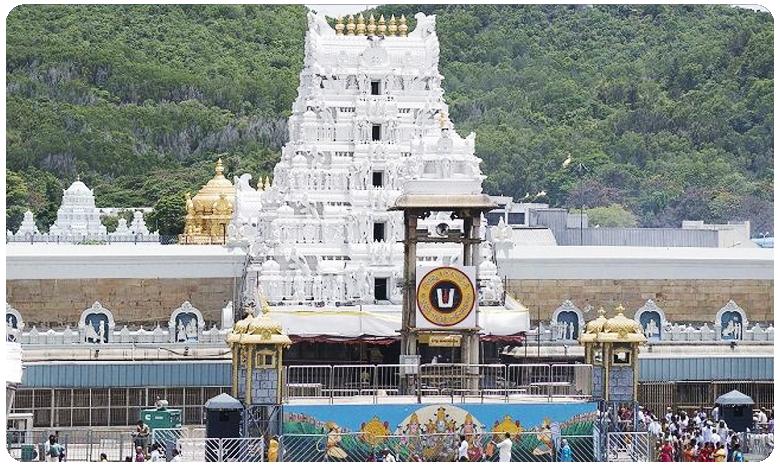 Huge Devotees Rush in Tirumala, తిరుమలలో భక్తుల రద్దీ