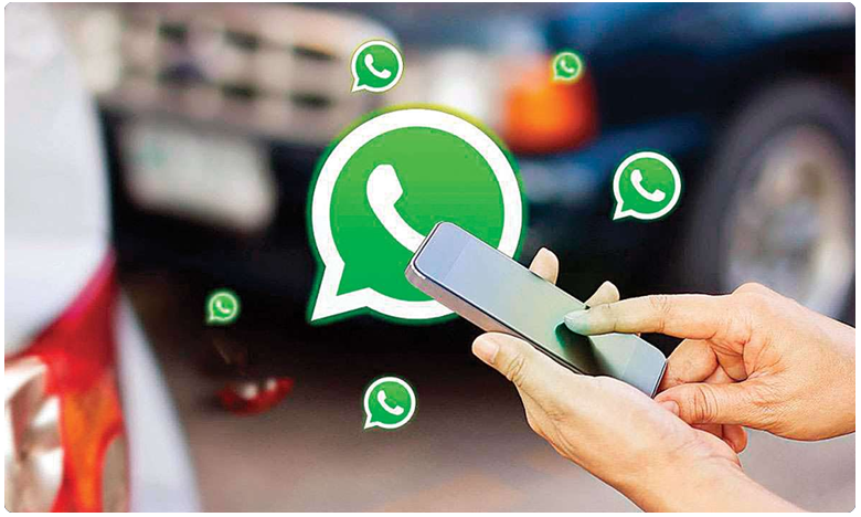WhatsApp Multi-Platform System Confirmed, Will Allow Same Account to Run on Many Devices, వాట్సాప్లో అదిరిపోయే ఫీచర్.. ఒకే నంబర్తో..!