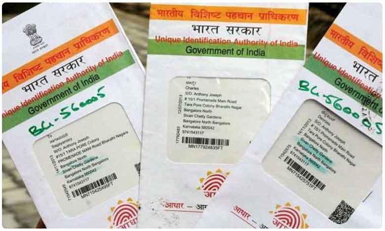 Election Commission Sensational Decision On Aadhar?, ఆధార్తో ఓటర్ ఐడీ లింక్.. బోగస్ ఓట్లకు చెక్..