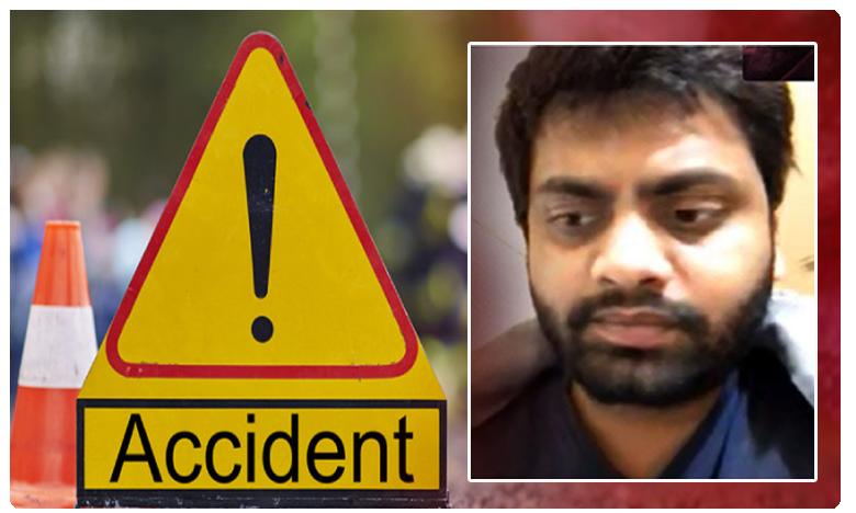 Telugu Student Died in Road accident at America, అమెరికాలో తెలుగు విద్యార్థి మృతి..!