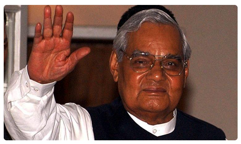BJP lost five great leaders in just one year, ఏడాదిలో ఐదుగురు కీలక నేతలు.. బీజేపీకి పెద్ద దెబ్బే