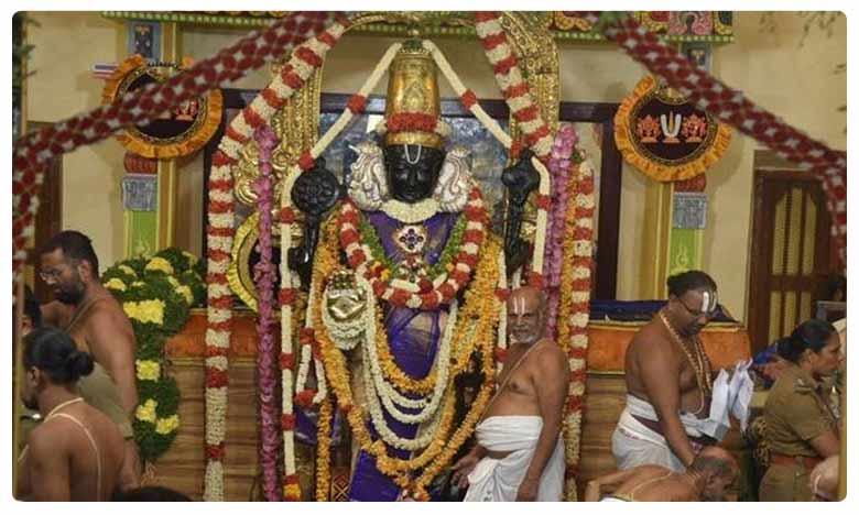 Athi Varadaraja Perumal gets 9.90 Crore Hundi income