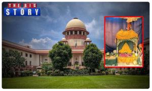Ayodhya Sri rama Big Story
