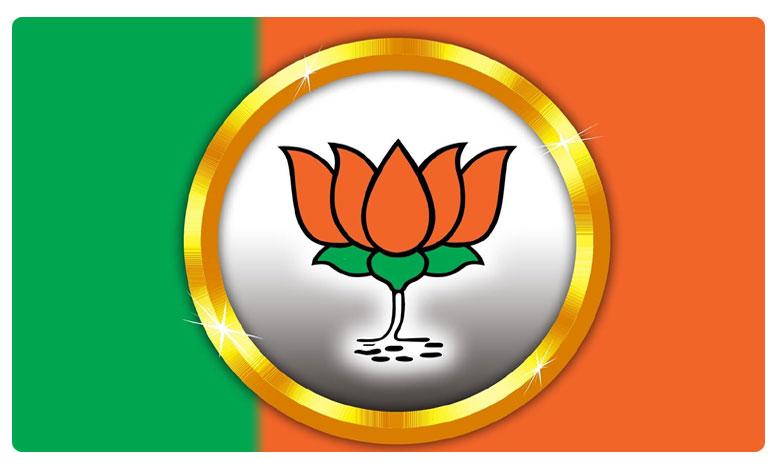 BJP Telangana