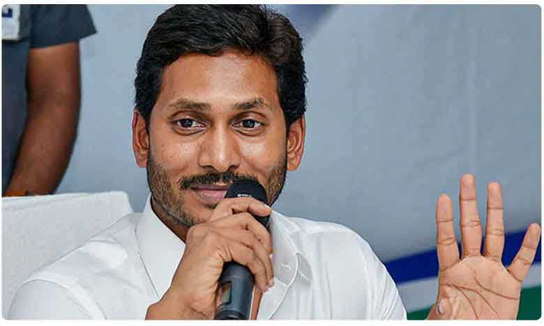Andhra CM conducts review meeting over Spandana program, 'స్పందన'పై మెజార్టీ ప్రజలు సంతృప్తి : సీఎం జగన్