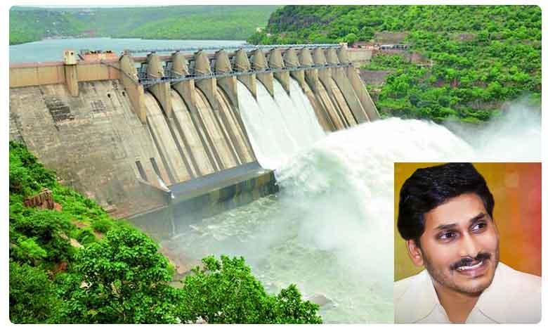 AP CM Jagan Tweets water levels of Srisailam And Nagarjunasagar Dams