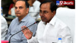CM KCR Collectors meeting