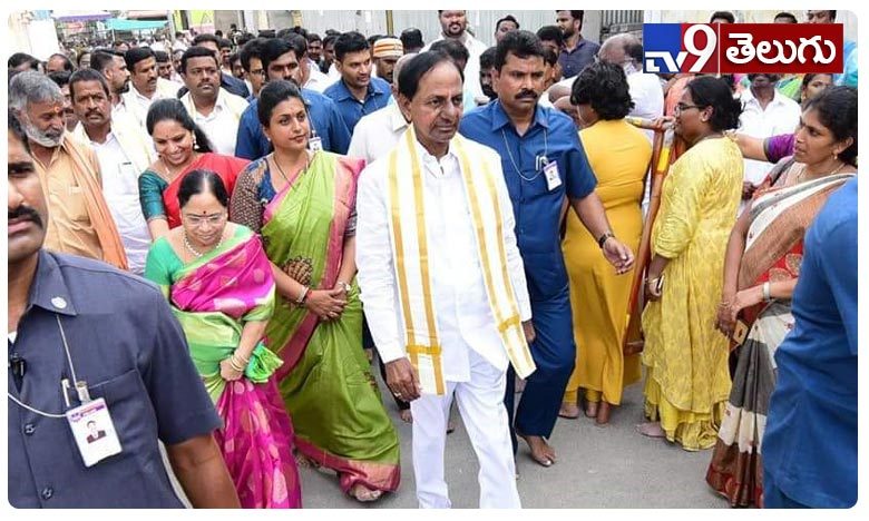 KCR Vists Roja Home