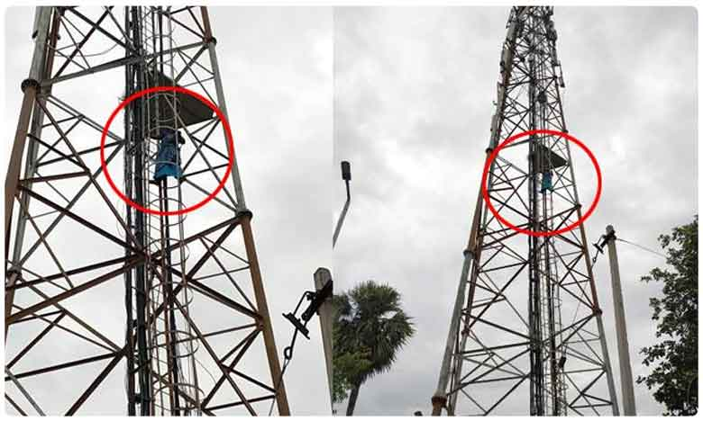 Woman Climbs Cell Tower Over Land Issues In Nalgonda District