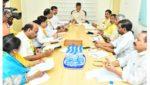 Chandrababu naidu On About TDP Politburo Meeting
