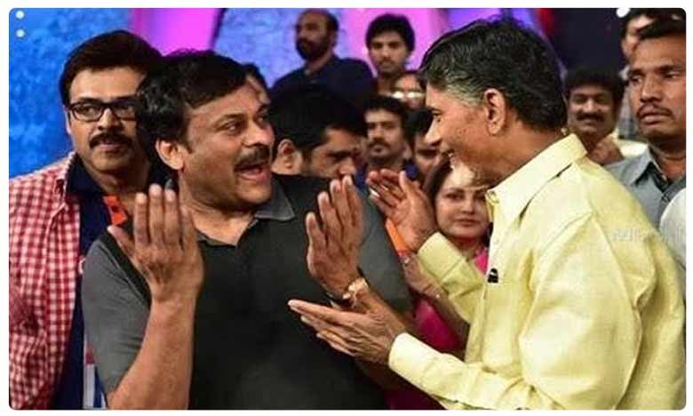 Chandrababu Naidu birthday wishes to megastar Chiranjeevi, #HBDMegastarChiranjeevi: చంద్రబాబు, నారా లోకేష్ బర్త్డే విషెస్!