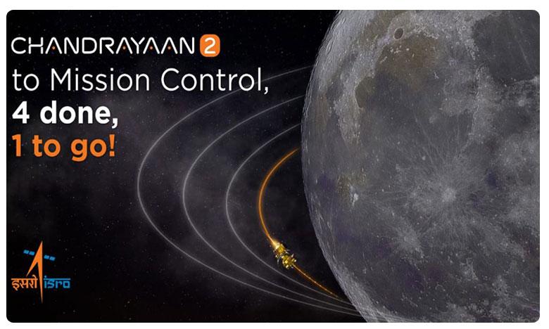 ISRO Performs Fourth Lunar-Bound Orbit Maneuver For Chandrayaan-2