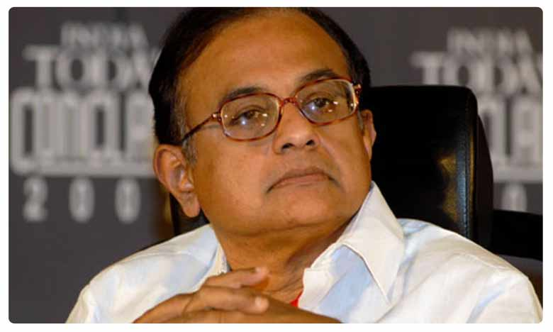 INX Media Case: Court Sends P Chidambaram to CBI Custody Till August 26