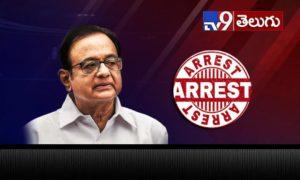 Chidabaram Arrest