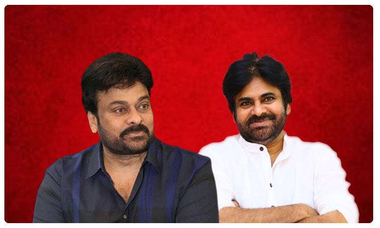 Pawan Kalyan As Chief Guest At Chiranjeevis 64th Birthday Celebrations