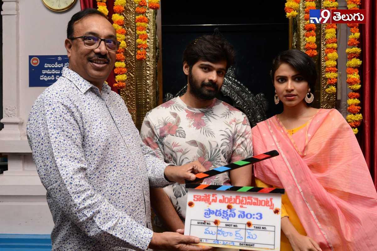 AmalaPaul New Movie Opening, అమలా పాల్ న్యూ మూవీ ఓపెనింగ్ ఫొటోస్