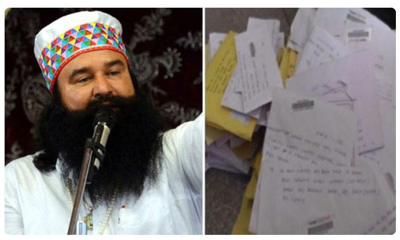 Rohtak post office flooded with rakhis birthday cards for rape convict Ram Rahim
