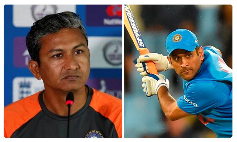 Team India Coach Sanjay Bangar opens up on MS Dhonis batting position in world cup 2019, ధోనీని నేను ఆపలేదు బాబోయ్: టీమిండియా కోచ్