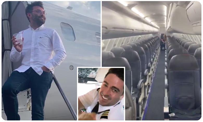 Delta passenger who claims he flew on empty 'private' plane left out one important detail, మొత్తం విమానంలో ఒక్కడే పాసింజర్..! అవాక్కైన డైరెక్టర్..