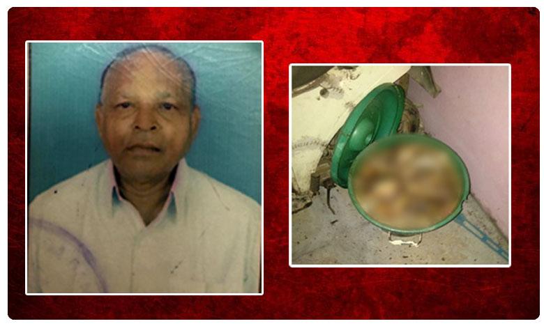 Son killed his father at Malkajgiri in Hyderabad, తండ్రిని చంపి.. ముక్కలుగా కోసి.. అతి దారుణంగా..!