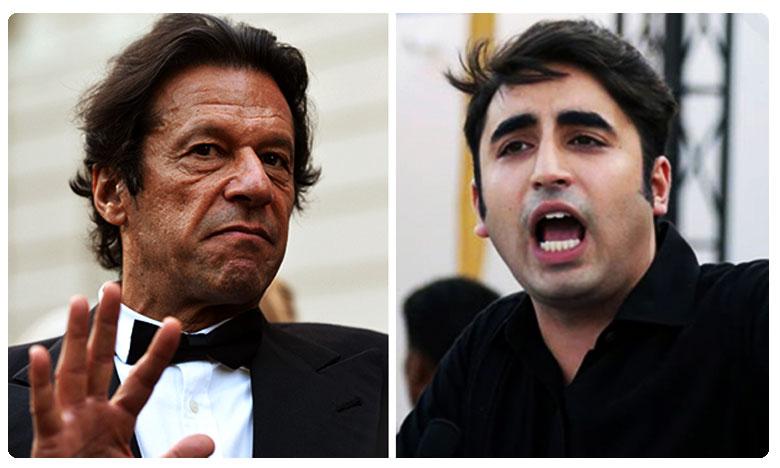 "Pakistan opposition leader Bilawal slams PM Imran Khan for failure on Kashmir, కనీసం ""పీఓకే""నైనా కాపాడండి.."