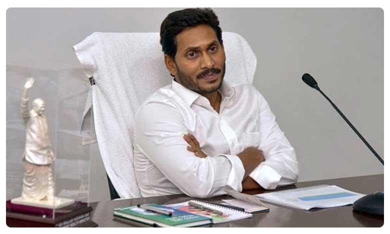 CM YS Jagan review meeting, రెవెన్యూశాఖపై సీఎం జగన్ సమీక్ష!