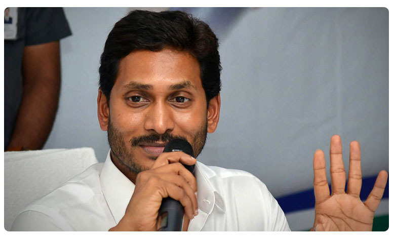 YS Jagan Is Set To Decide On The State Capital By Referendum