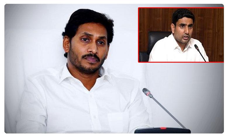 "Nara Lokesh Slams Jagan Government On Nellore TDP Leaders House Demolish, టీడీపీ నేతలపై ఎంతకాలమీ ""కక్ష""..?: వైసీపీ పై లోకేష్ ఫైర్"