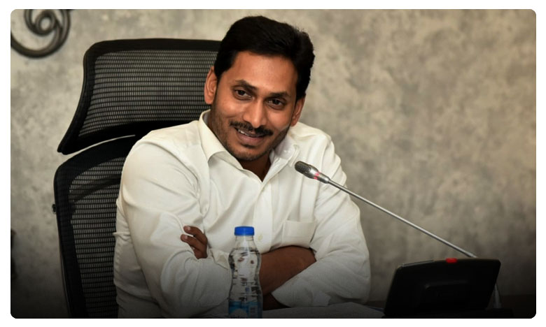 Jagan Meeting with officers