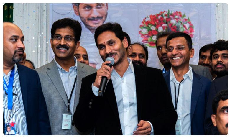 AP CM Jagan US Tour Updates, ఎన్నారైల ప్రేమకు నా సెల్యూట్ : సీఎం జగన్