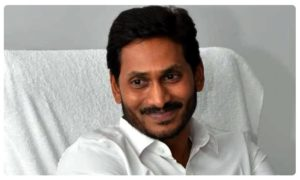 What Is The Next Step Of AP Cm Ys Jagan On Nominated Posts