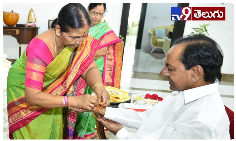 CM KCR family rakhi festival photos
