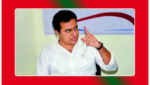 KTR Sensational Comments On BJP Working President JP Nadda