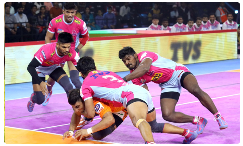 Jaipur Pink Panthers vs Puneri Paltan Match Updates