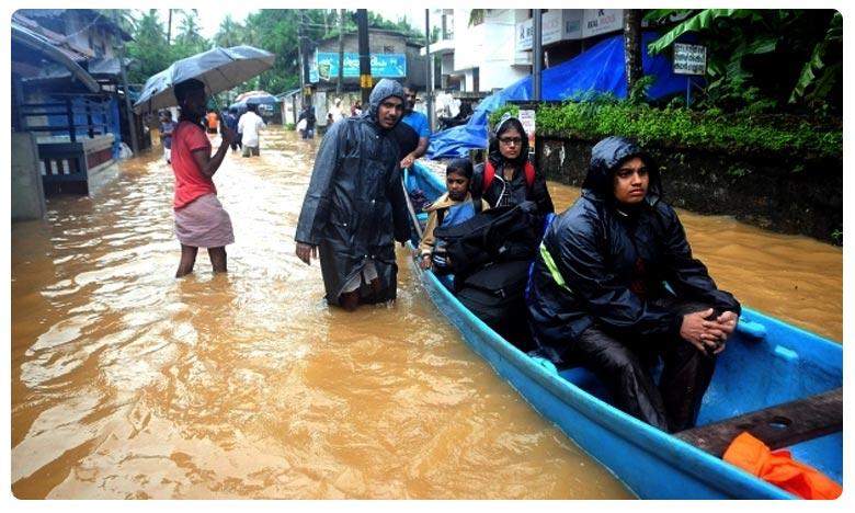 Incessant rainfall brings floods, ముంచెత్తుతున్న వరదలు.. కేరళలో 65 మంది సజీవ సమాధి?