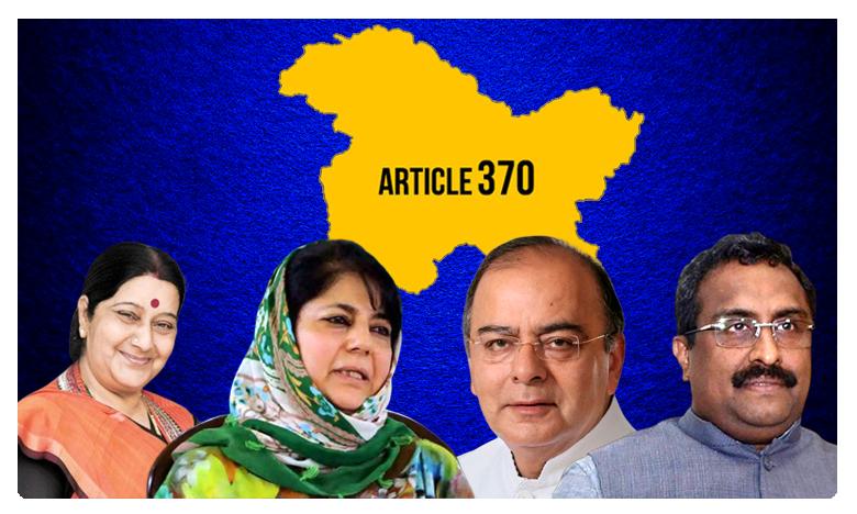 Scrapping of Article 370, ఆర్టికల్ 370 రద్దు: ఎవరేమన్నారంటే..!