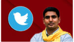 Nara Lokesh Trolled on Social Media
