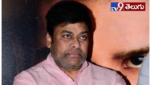 megastar chiranjeevi Rare And Unseen photos