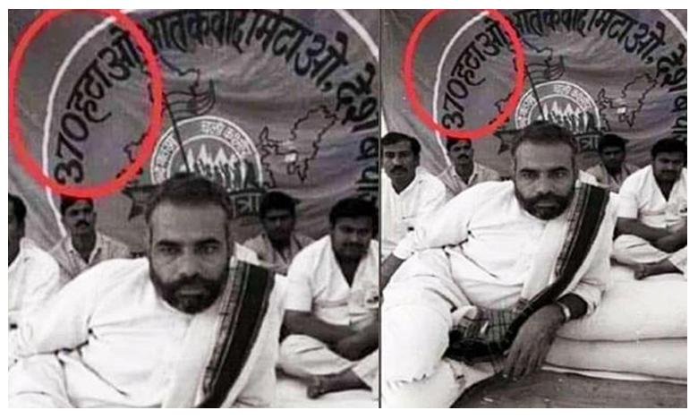 Promise fulfilled: Ram Madhav tweets old photo of PM Modi with scrap Article 370 in background, నాటి యువ మోదీ..నేడు నెరవేర్చిన హామీ : రాం మాధవ్
