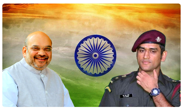 Amit Shah likely to unfurl Tricolour at Lal Chowk and Dhoni in Ladakh, లాల్‌చౌక్‌లో షా.. లడఖ్‌లో ధోనీ