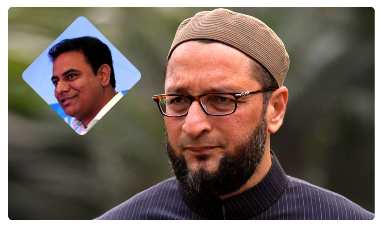 Chief Asaduddin Owaisi interesting comments on trs working president ktr