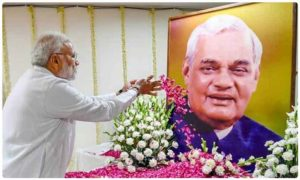PM, Ministers To Pay Tribute To Atal Bihari Vajpayee On Death Anniversary