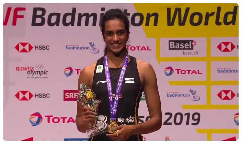 Congratulations Sindhu says Harish Rao on becoming the first Indian to win a gold medal